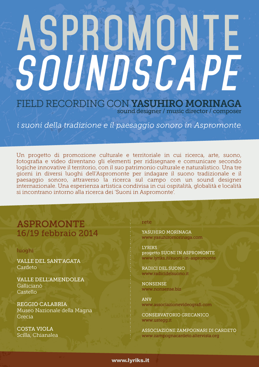 Locandina-Aspromonte-SoundscapeYasuhiro-Morinaga